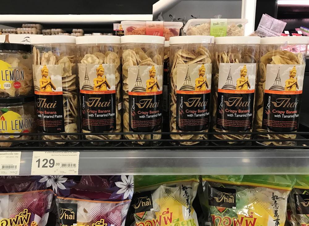 バナナチップス&タマリンドジャム スーパーマーケット