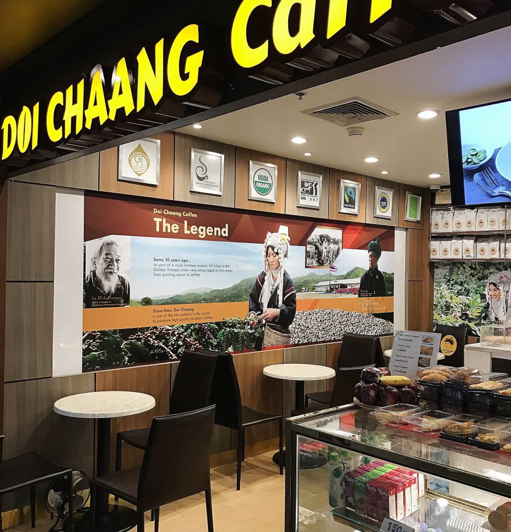 ドイチェーンコーヒー チェンマイ空港