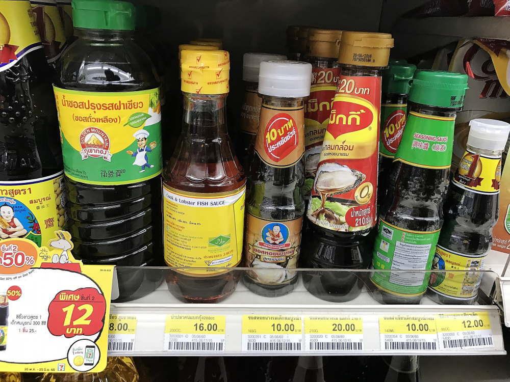 タイのコンビニで買える調味料