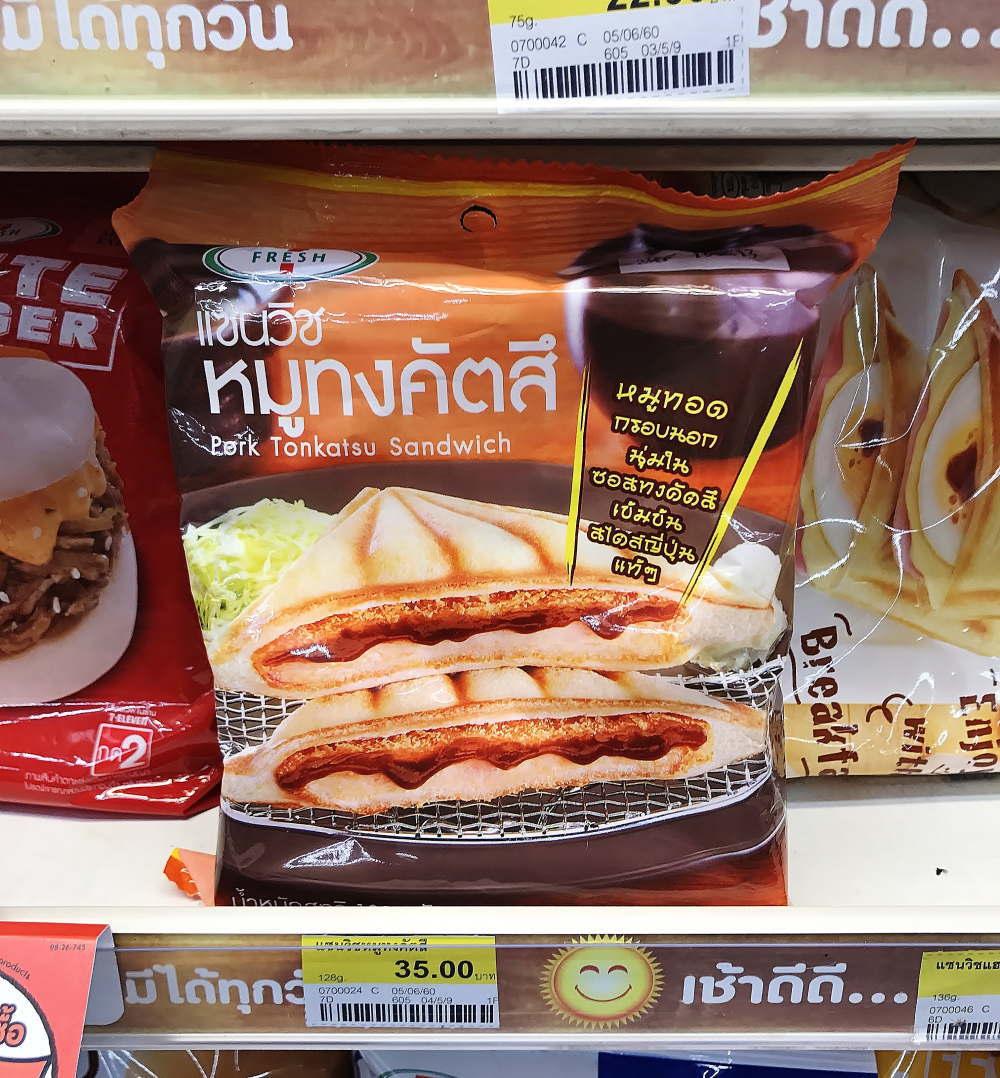 タイのコンビニで買えるカツサンド