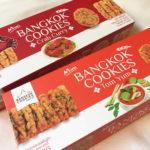 やめられない旨さ!トムヤムクン味のスナック菓子は団体土産に「BANGKOK COOKIES」