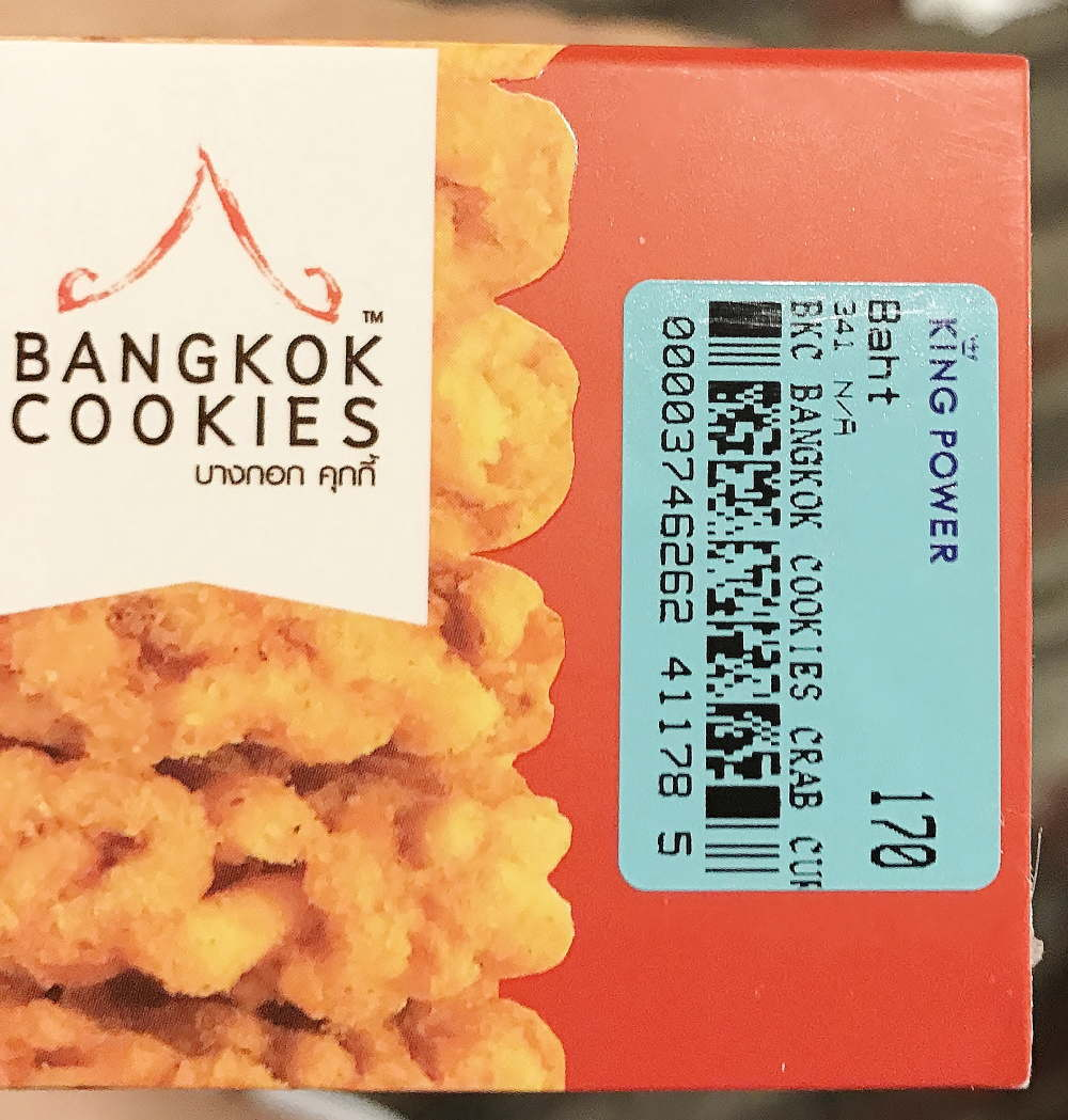 バンコククッキー お値段