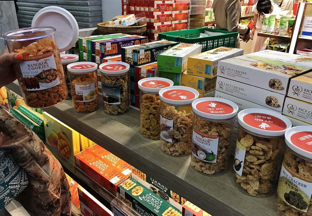 バンコククッキー 種類