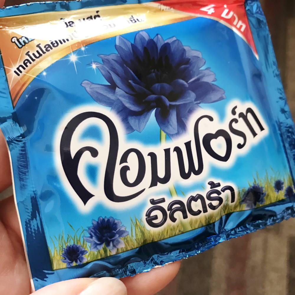 タイの柔軟剤 コンフォート