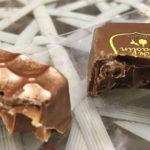 タイの高級チョコレートメゾン「Duc de Praslin」に行ってみた