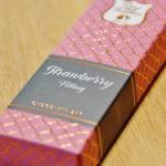 タイならではの高級いちごチョコをお土産にした話「Duc de Praslin」