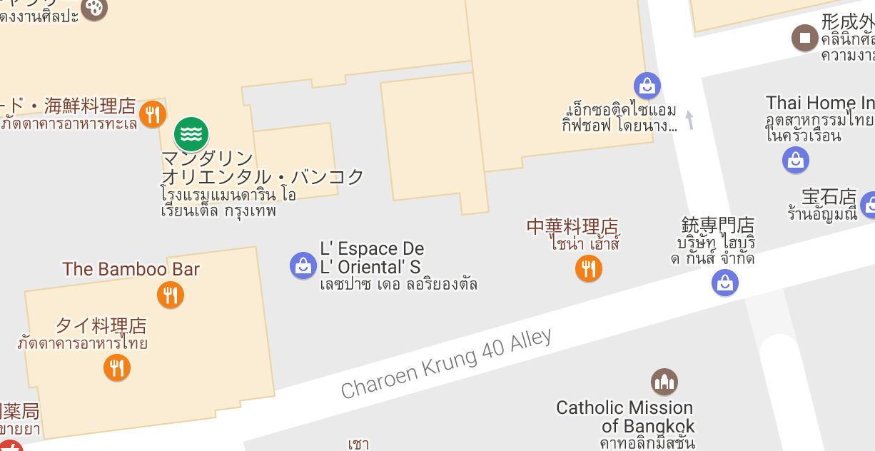 タイ語で住所