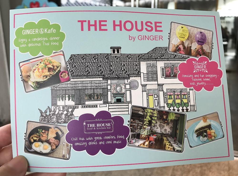チェンマイ 「THE HOUSE」