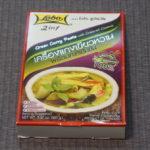 タイのスーパーでGET!「グリーンカレーペースト」おすすめブランドと使い方