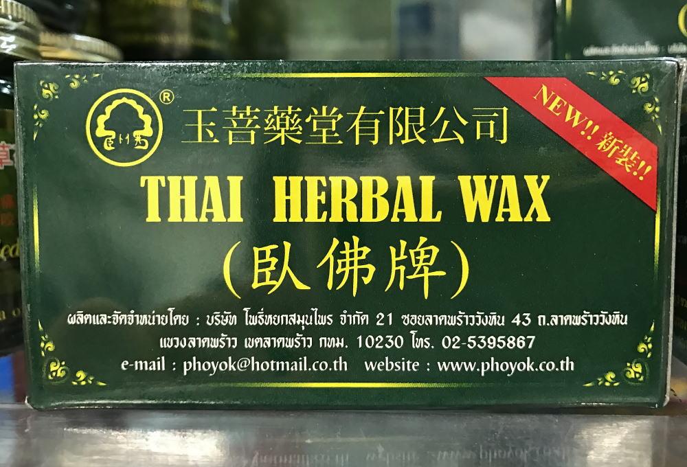 thai herbal wax 裏面