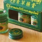 タイの万能バーム「泰国青草薬膏」を買ってみた