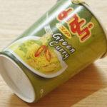 1個買うならこれ!タイの即席麺「ママーのグリーンカレーラーメン」が旨い!