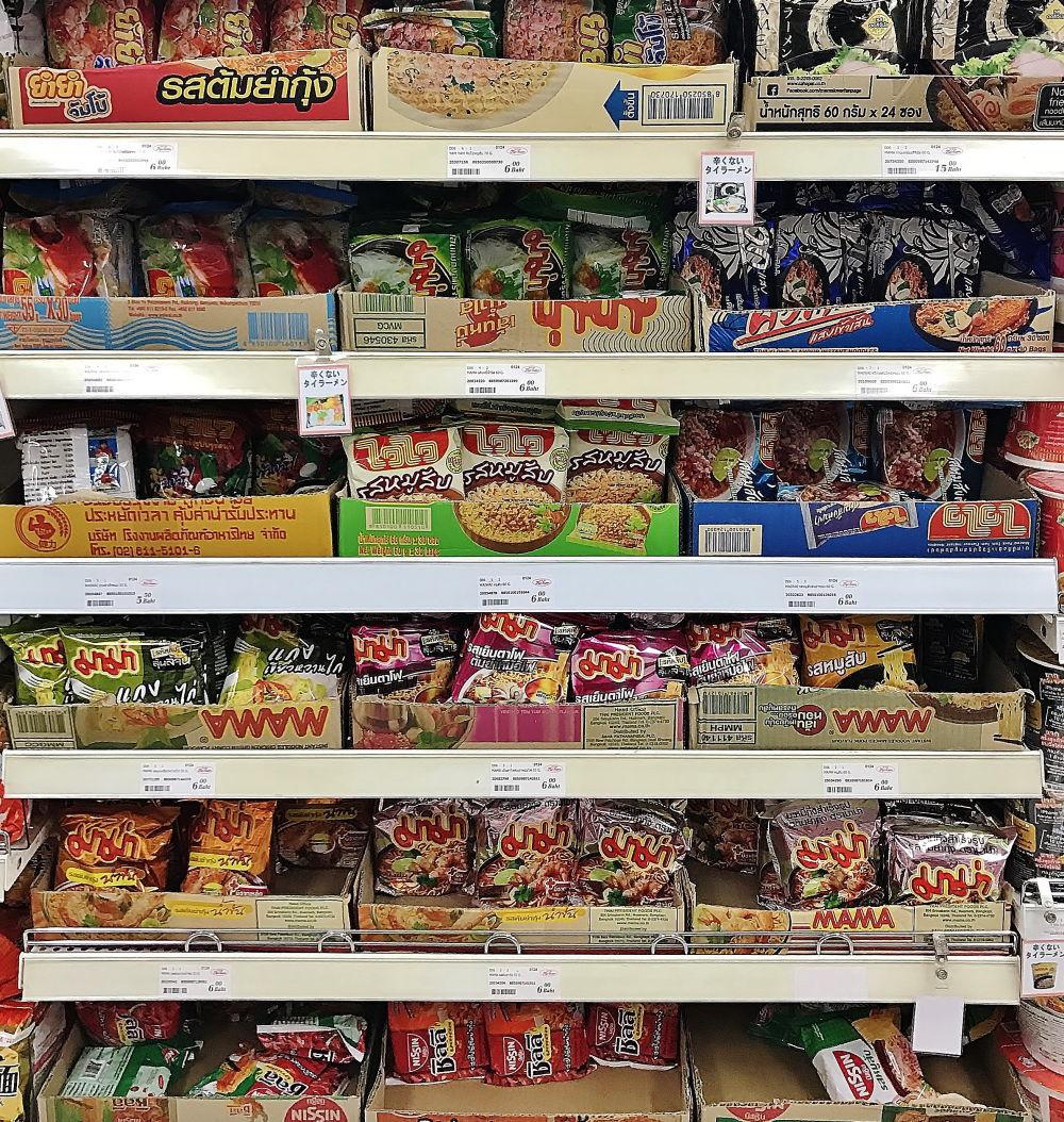 タイのスーパーマーケット インスタントラーメン