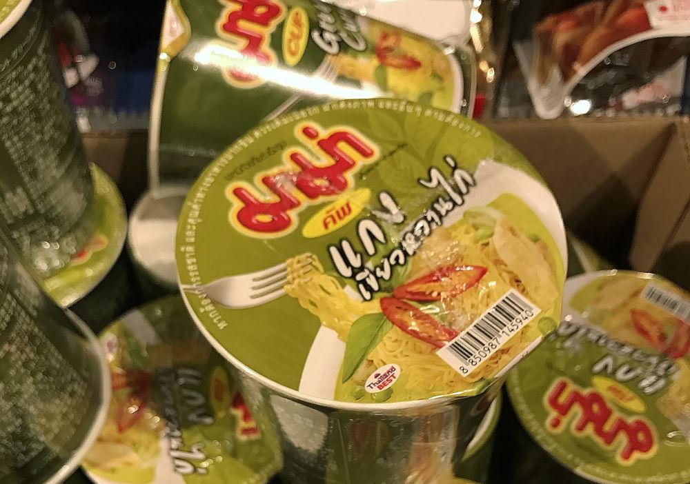 タイ ママー グリーンカレーヌードル カップラーメン