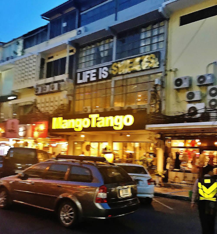 マンゴタンゴ 店舗 外観