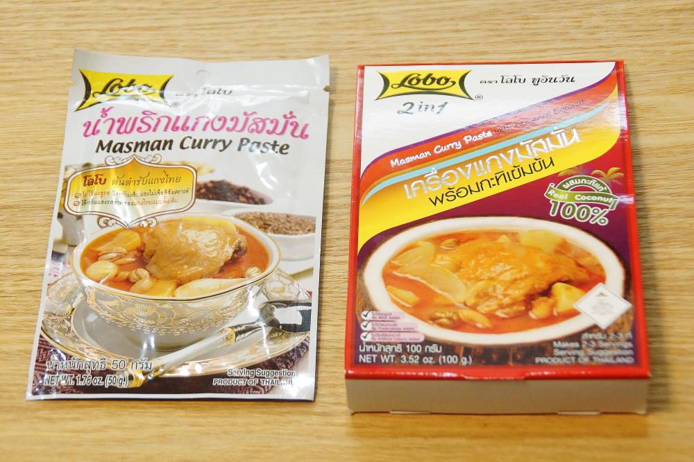 タイのスーパーで買ったマッサマンカレーの素