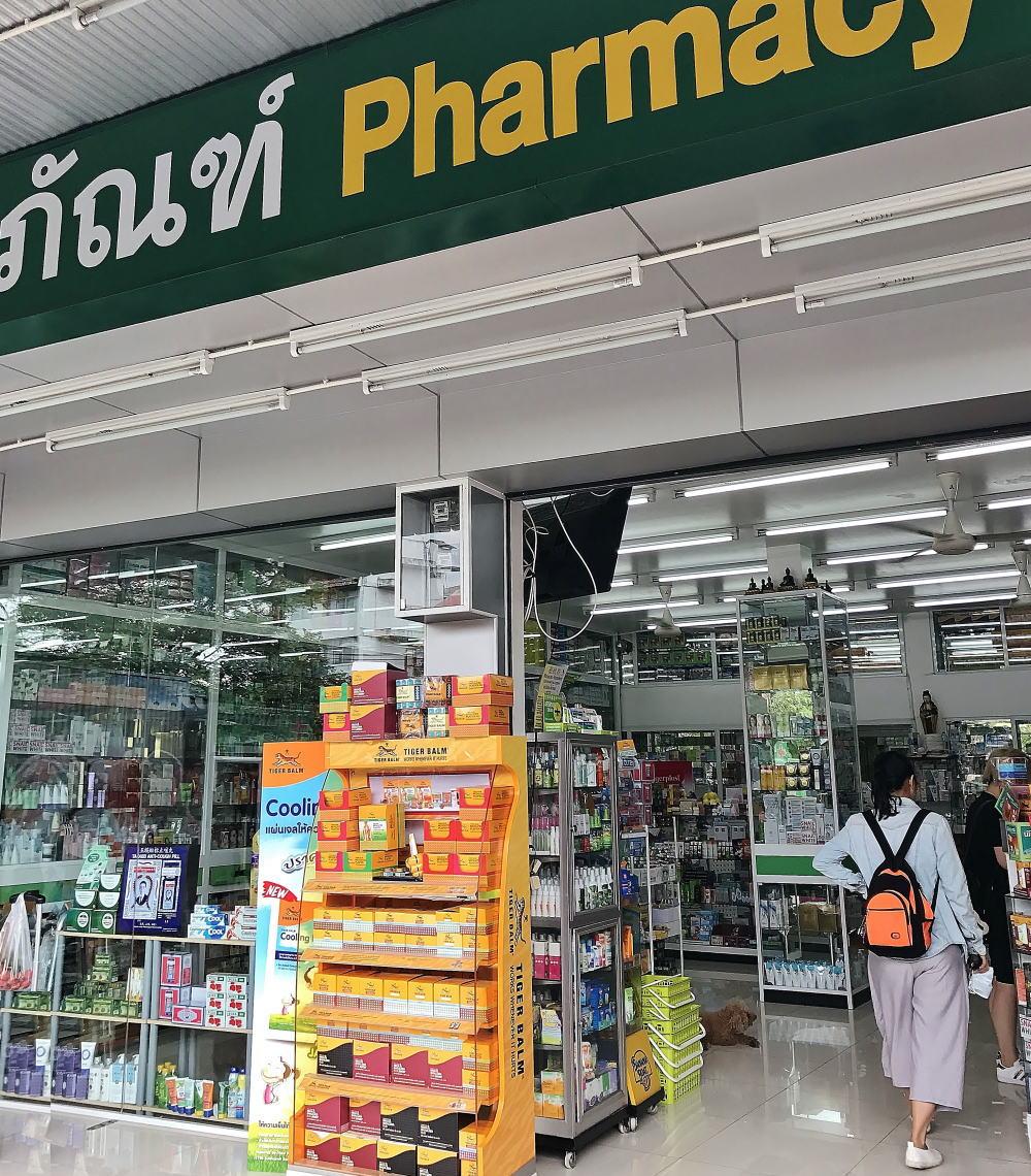 タイの薬局