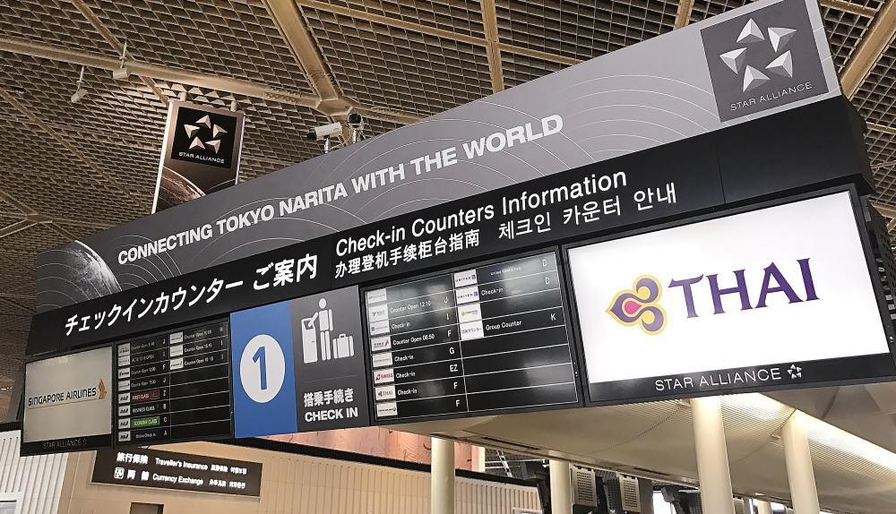 タイ国際航空 チェックイン
