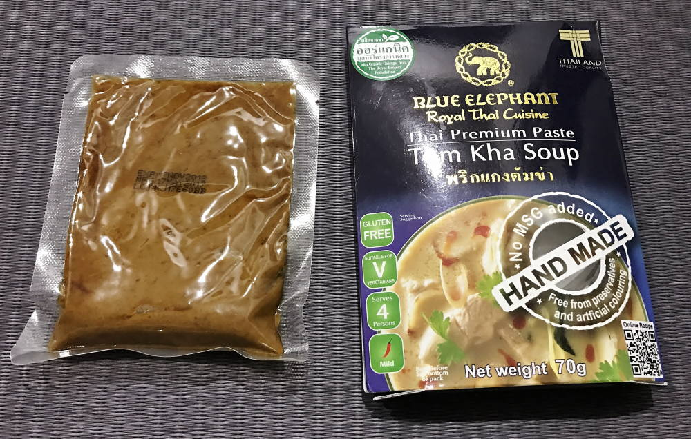ブルーエレファントで買ったトムカースープの素