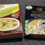 タイのスーパーで買った「トムカーガイの素」を使って料理してみた
