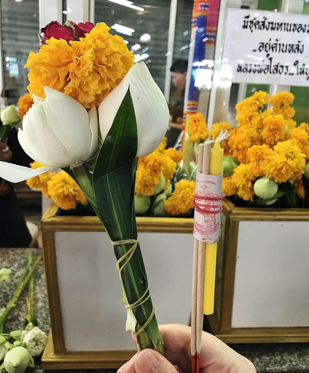 ワットソートーン お供えの花